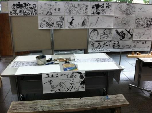 北斎の絵を手本に絵を描けるところ