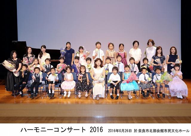 2016_syugo