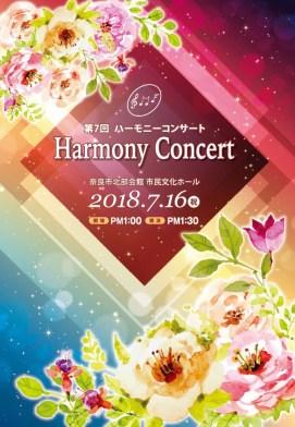 HarmonyConcertH1