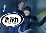 洗浄力(せんじょうりき)CMの外国人男性は誰?TMRと共演する出演俳優をチェック!