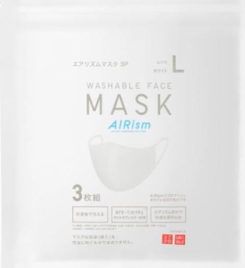 エアリズムマスク2