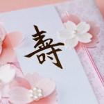 結婚祝いのプレゼントを友達へ贈るときの金額とおすすめの選び方