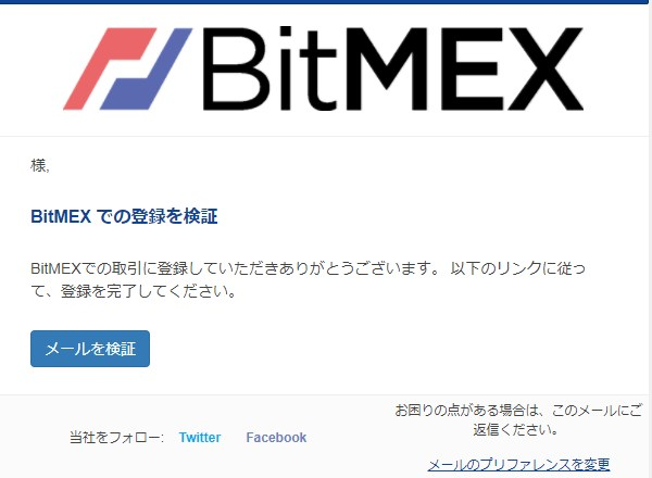 Bitmex 評価