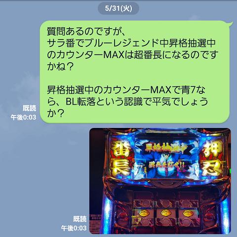 Screenshot_20160718-154158