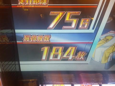 IMG_20170131_142725