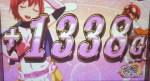 【超絶メシマズ事故発生!?】『シンデレラブレイド3』驚愕の4桁乗せ成功でおしりぺんぺんマスター認定♪