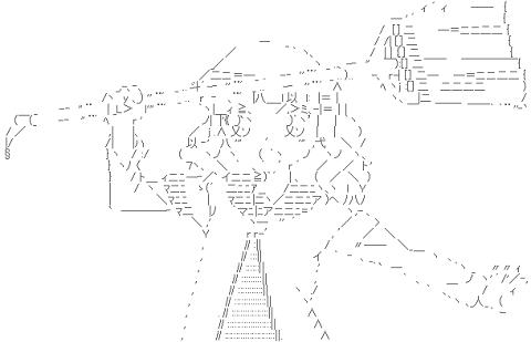 sakurako-aa18