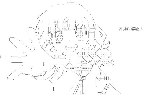 sakurako-aa5