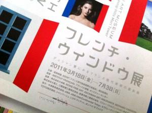 Photo_4_02_4_37_29_