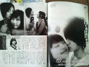 出典:hyarinaoshirase24.blog.so-net.ne.jp