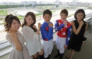 出典 www.keiba.go.jp