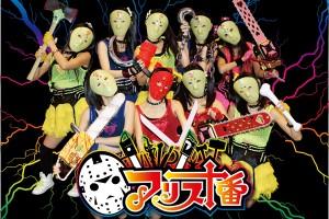 出典 www.logsoku.com