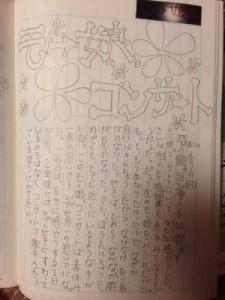 出典:httpspotlight-media.jp