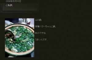 出典 httplifepages.jpmuro-7745