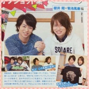 httpimage.search.yahoo.co.jp