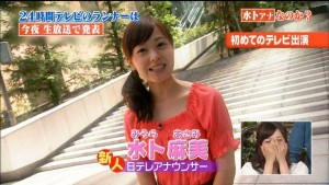 出典:livedoor.sp.blogimg.jp