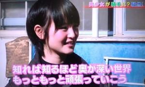 出典 www.tv-tokyo.co.jp