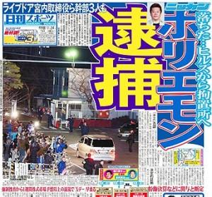 出典 httpnews-kira.com772.html