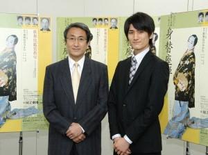 出典 www.kabuki.ne.jp (2)
