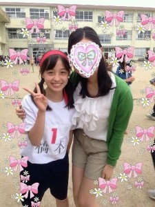 httpmarurun01.comhasimotokanna-haha-ane-917