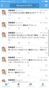 出典 httpgeinoumaruhi.com (2)