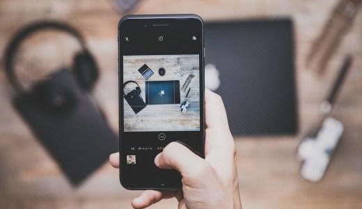 インスタでお気に入りの写真を保存する方法