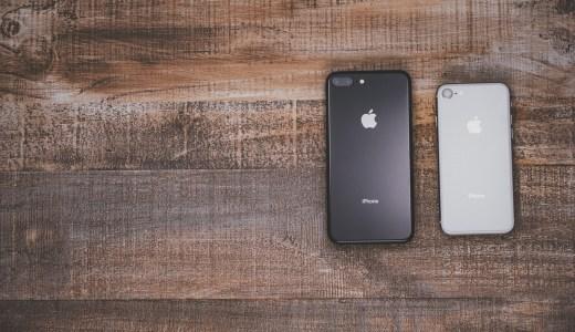 【iPhone8ケース】おしゃれな20選:手帳型と背面型を厳選して紹介