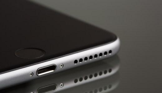 【iPhone】充電とイヤホンを同時にできるおすすめ変換アダプタ16選!