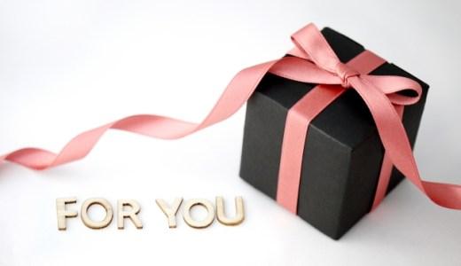 【プレゼント】友達の誕生日・記念日に送りたい面白いおすすめご紹介!