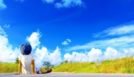 現実逃避ができるおすすめの場所20選ご紹介!仕事や恋愛の疲れを吹き飛ばせ!
