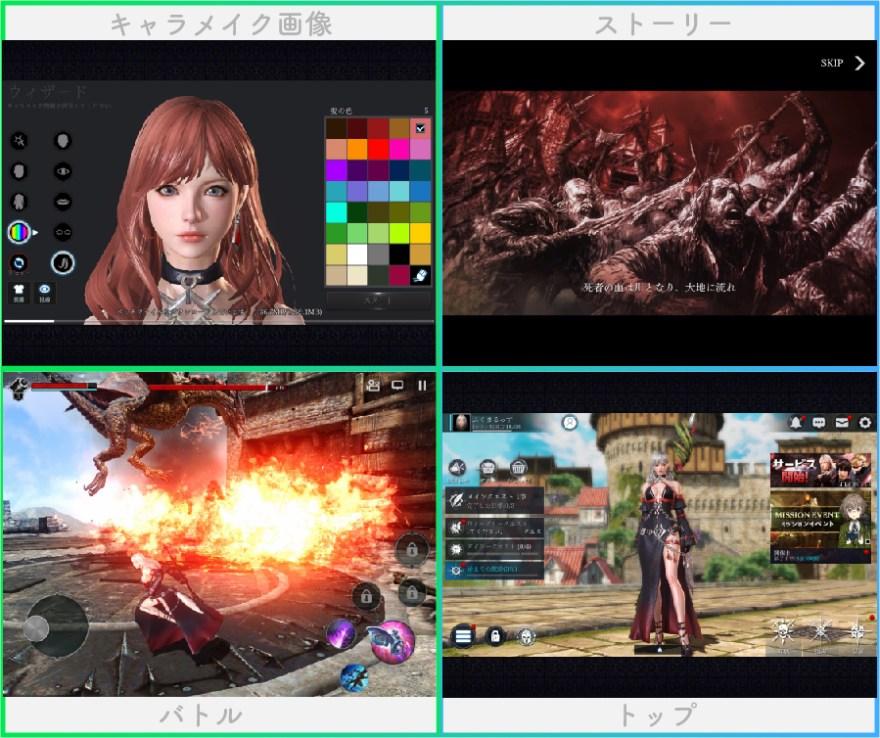 DarkAvenger Xのプレイ画像