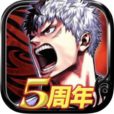 ジョーカー~ギャングロード~のアプリアイコン