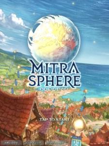 ミトラスフィア-MITRASPHERE-のプレイ画面