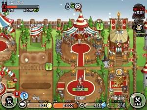城とドラゴンのプレイ画面