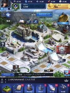 ファイナルファンタジー15:新たなる王国のプレイ画面