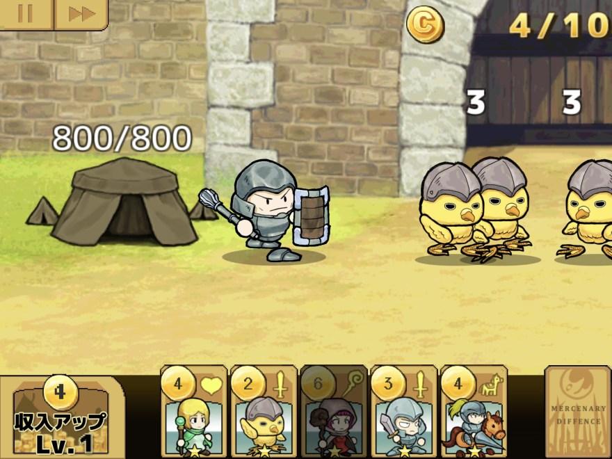 傭兵王のバトル画面