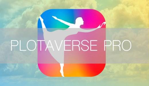 シネマグラフを無料で簡単に作れる魔法のアプリ『PLOTAVERSE PRO』の使い方
