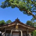 鬼滅の刃聖地,福岡竈門神社