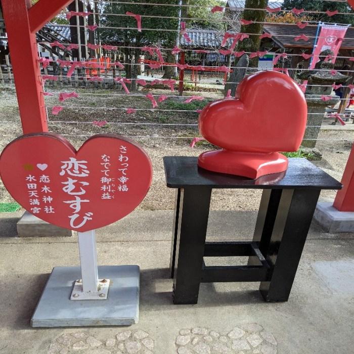 鬼滅の刃聖地,福岡,恋木神社,甘露寺蜜璃
