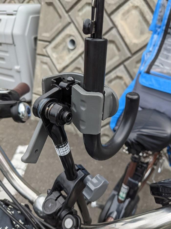 自転車,ママチャリ,保育園送迎,雨の日グッズ,レイングッズ,傘スタンド