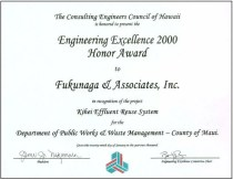 2000 Engineering Excellence Honor Award