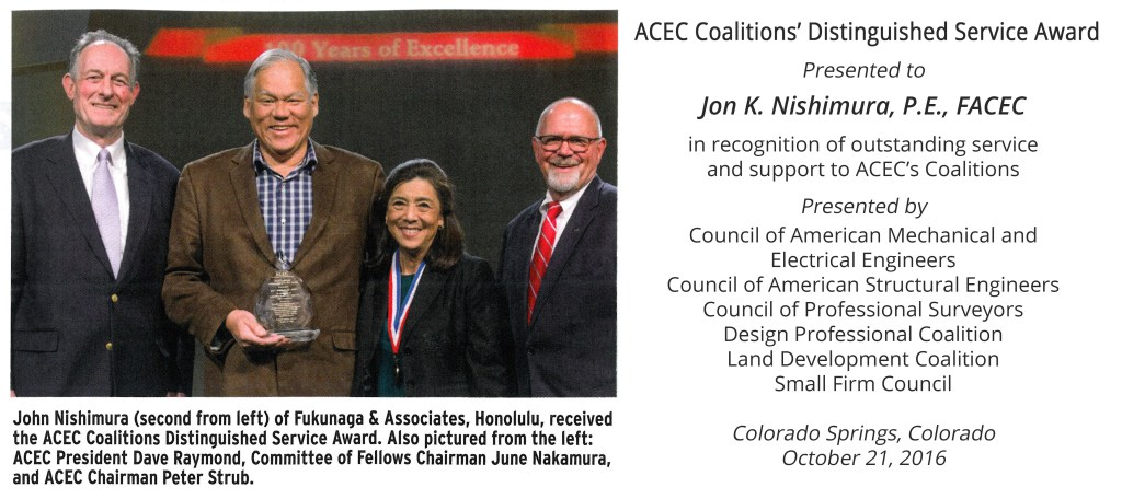 ACEC Coalitions' Distinguished Service Award