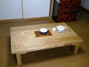 栗の炬燵用座卓