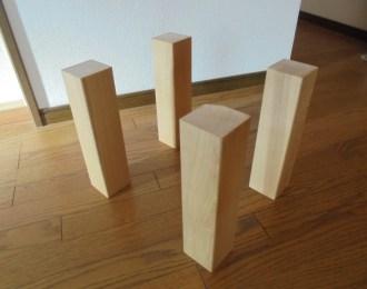 座卓用 4本脚タイプ
