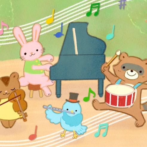 童謡「山の音楽家」のイラスト