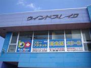 bp_new.jpg