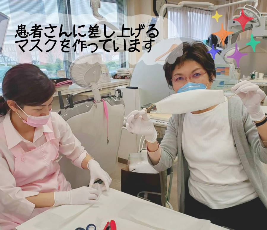 手作りマスクでコロナ対策