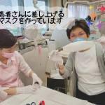 コロナウイルス対策! 2分でできる手作りマスクの作り方