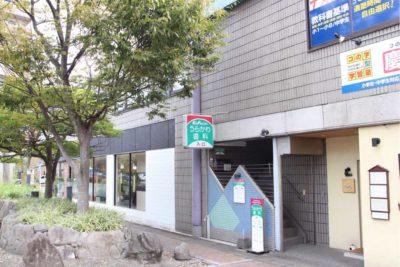福岡市早良区西新うらかわ歯科