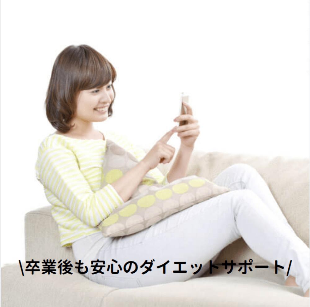 福岡リバウンドサポート